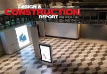 design and construction report spring cover